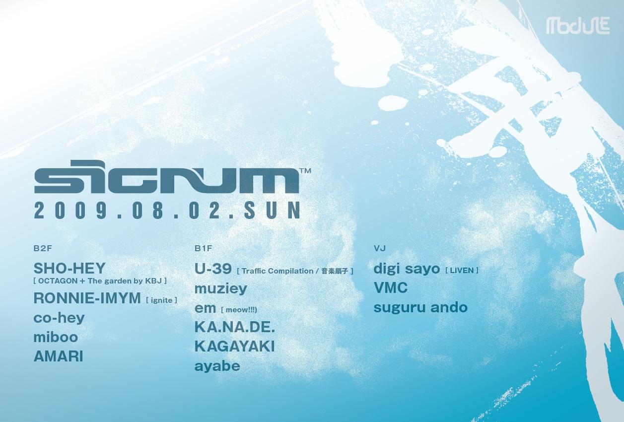 2009.08.02.SUN - Signum@Module