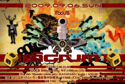 2009.09.06.SUN - Signum@Module